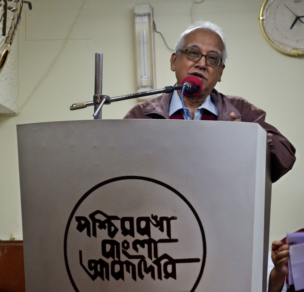 Pabitra Sarkar in memorial speech 2013